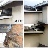 【事例で解説】外壁からの雨漏り修理費用の相場