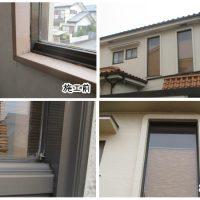 【事例で解説】窓枠周り(サッシ)からの雨漏り修理費用の相場