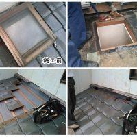 【事例で解説】トップライト(天窓)の雨漏り修理費用の相場